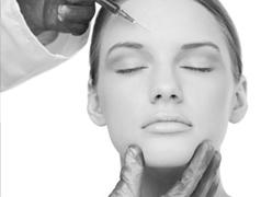 Aplicação de Botox no Rosto